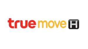 [Review / How-To] ปิดเบอร์เติมเงิน TrueMove-H แล้วได้เงินในซิมคืน!
