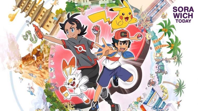 [Review] Pokemon Journey EP.1-4